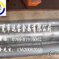 6063t5国标铝棒 6063t5铝棒价格