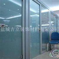 双层玻璃隔断、办公隔断铝材