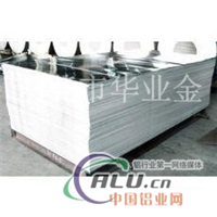 供应LT17铝合金板料LT14