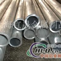 Al99.9铝板