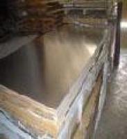 AlMg2.5铝管铝板AlMg2.5