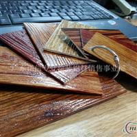 耐候氟碳4D原木木纹铝型材