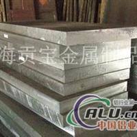 优质2008铝管铝板2008―铝合金