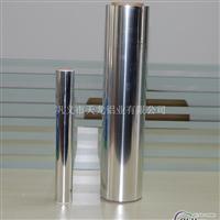 新产品1060  0.20.5镜面铝卷