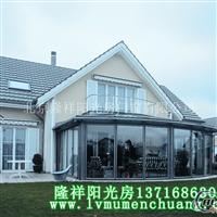 高档玻璃房玻璃阳光房制作过程及样式