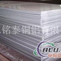 6061合金铝板6063花纹铝板供应商