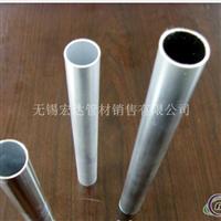 连云铝管生产商