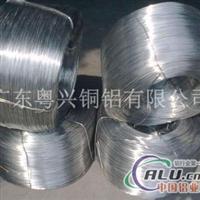 5005环保大直径铆钉线,国标铝线
