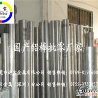 6061精抽铝管 7075热处理铝棒