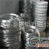 专业生产LD2高纯铝线LD5合金铝线