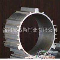 铝合金电机壳