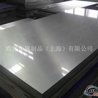 铝合金6061厂家6061铝板