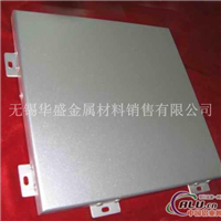 威海铝板6082