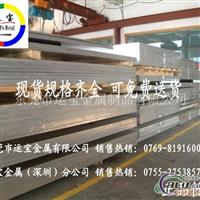5754拉伸铝板 6062铝合金薄板