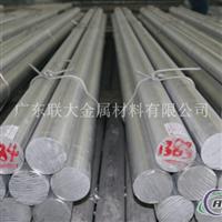 优质8011铝合金铝板铝棒100保证