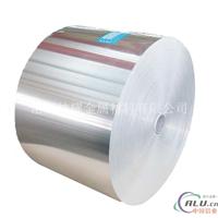 供應空調鋁箔