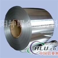 高壓鋁帶鋁箔