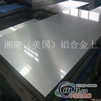 耐热锻铝【LD9铝板】