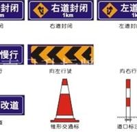 反光牌禁止標志交通牌