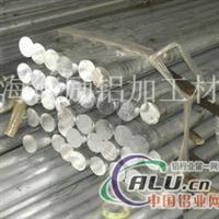 A2011铝棒,材质状态