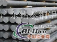 进口5754合金铝棒5154环保铝板
