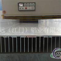 电动汽车充电桩用铝挤散热器