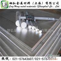 2A02进口铝板,超硬铝板2A02