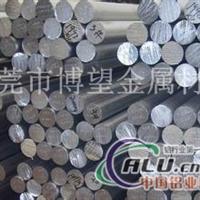 供应LY12铝板