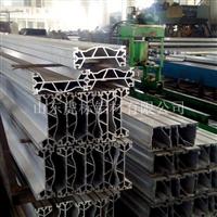 供应工业铝型材 铝型材批发厂家