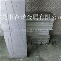 6061铝卷 6061铝卷 6061铝卷产地