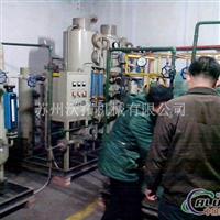 铝加工制氮机 熔铝炉制氮机
