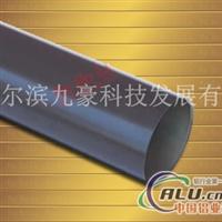 铝合金雨水管