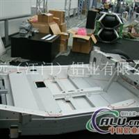 纯电动车全铝合金车架(焊接)