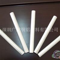 6063氧化铝管,铝管用途