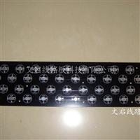 单面led大功率1200MM长条铝基板