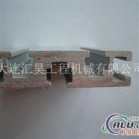 1560B工业铝型材