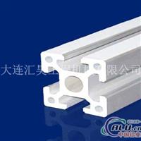 3030AH框架铝型材