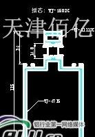 专业生产明框幕墙铝型材天津佰亿