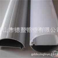 供应led灯管铝型材