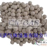 氮气纯化干燥剂5A分子筛