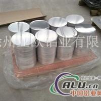 生产加工铝圆片