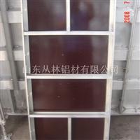 铝合金框架+铝合金壳体