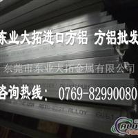 a5083防锈铝板 铝板价格