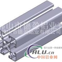 供应工业铝型材工业铝合金型材