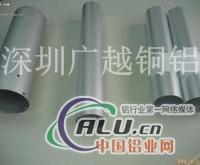 工业铝合金管,无缝铝合金管