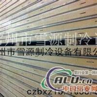 厂家专业直销冷库板 保温材料