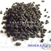 氮气除氧塔专用3093碳脱氧剂