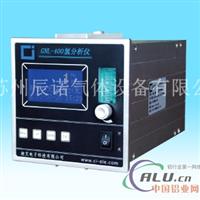 測氫儀GNL400氫分析儀