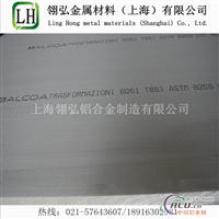 5052氧化铝材,厂家5052铝板供应