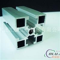 4040B工业铝型材
